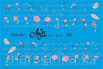 Слайдер дизайн ArtiForYou Color Ful #30