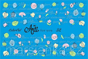Слайдер дизайн ArtiForYou Color Ful #32