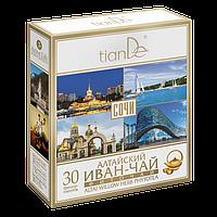 Фиточай «Алтайский иван-чай»
