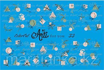 Слайдер дизайн ArtiForYou Color Ful #33