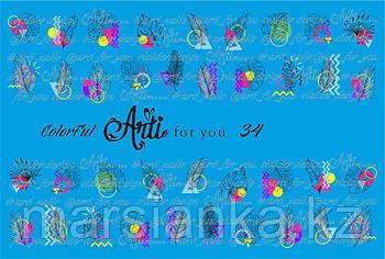Слайдер дизайн ArtiForYou Color Ful #34