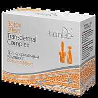 Трансдермальный комплекс — ботокс-эффект