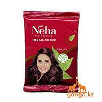 Хна бургунди для волос Неха ( Neha), 20 грамм