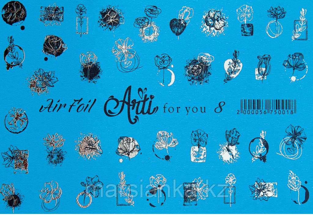 Слайдер дизайн ArtiForYou Air Foil золото #08