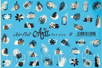 Слайдер дизайн ArtiForYou Air Foil золото #09
