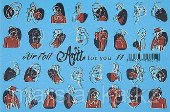 Слайдер дизайн ArtiForYou Air Foil золото #11