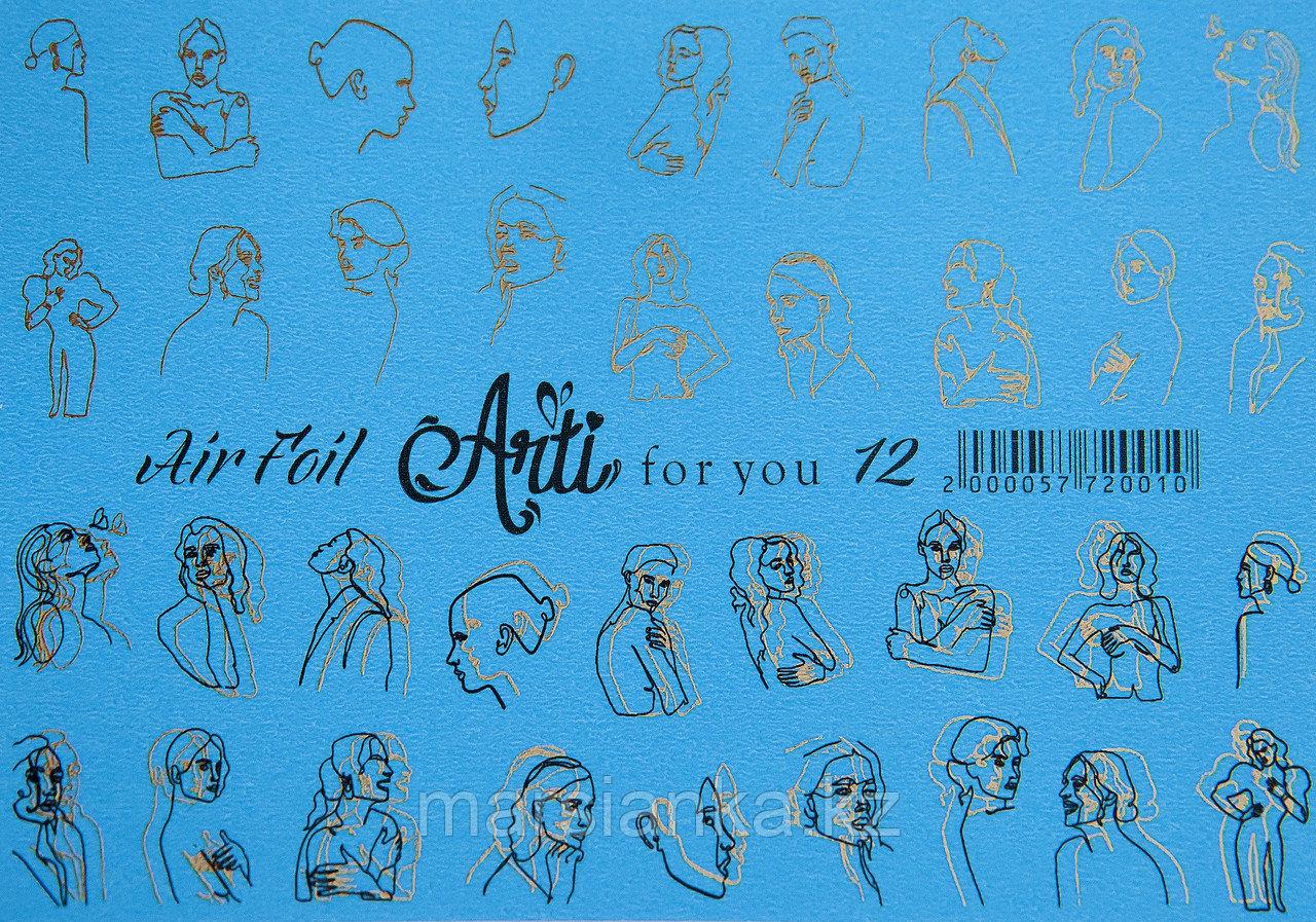 Слайдер дизайн ArtiForYou Air Foil золото #12