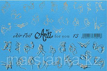 Слайдер дизайн ArtiForYou Air Foil золото #13