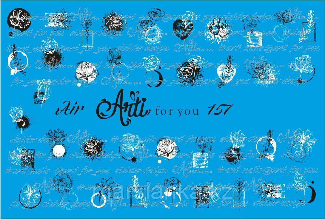 Слайдер дизайн ArtiForYou Air #157