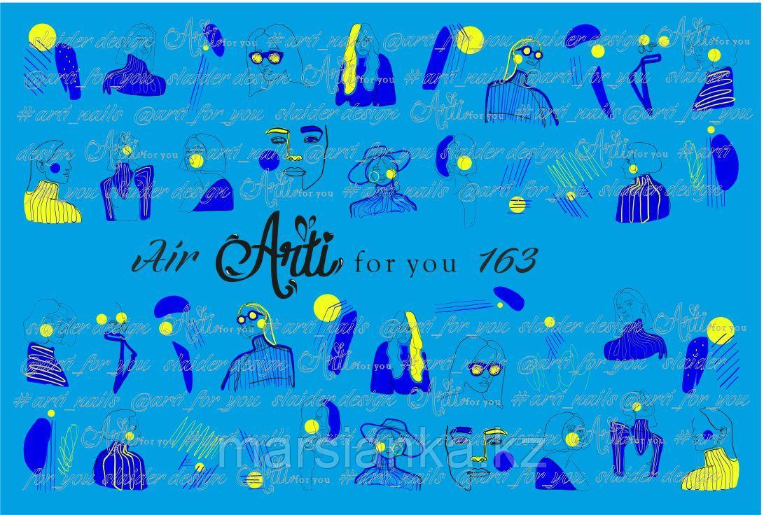 Слайдер дизайн ArtiForYou Air #163