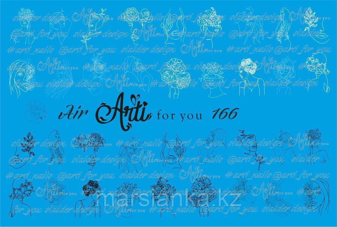 Слайдер дизайн ArtiForYou Air #166