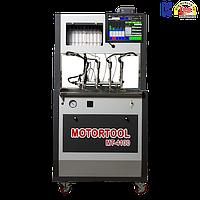 MT-4100 Стенд для проверки и испытания форсунок