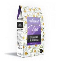 Чай Polezzno ромашка и лаванда, 20 пакетиков