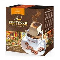 Кофе молотый Coffesso Crema Delicato в сашетах, 5 шт
