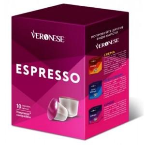 Кофе в капсулах Veronese Espresso, для Nespresso, 10 шт.