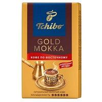 Кофе молотый Tchibo Gold Mokka по-восточному, 250 гр