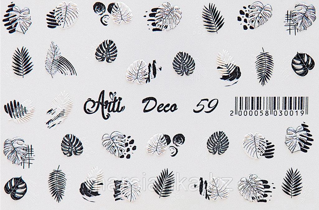 Слайдер дизайн ArtiForYou Deco 3D #59