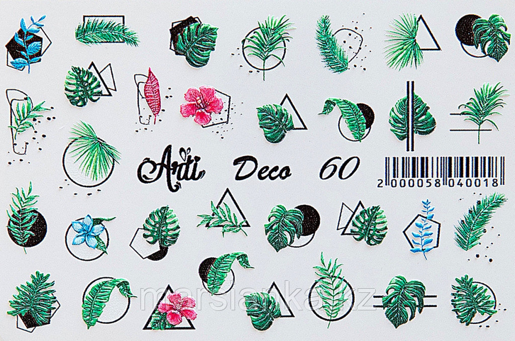 Слайдер дизайн ArtiForYou Deco 3D #60