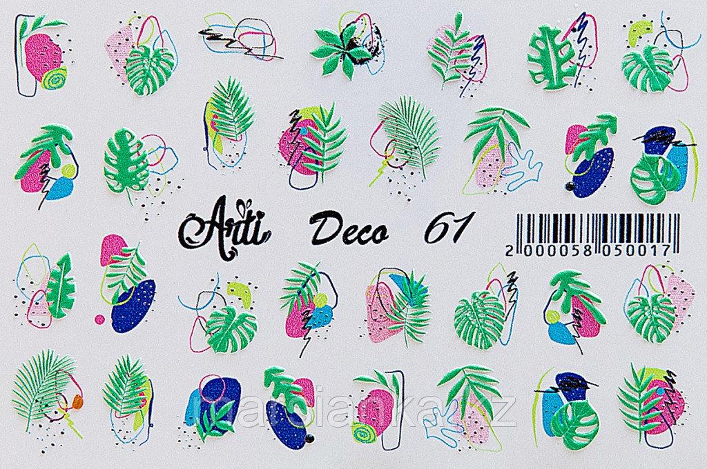 Слайдер дизайн ArtiForYou Deco 3D #61