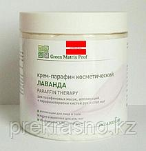 Крем парафин 500мл Лаванда для лица и тела Green Matrix Prof