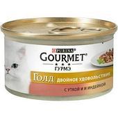 Корм Gourmet Gold для кошек (Утка и Индейка) - 85 г