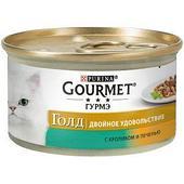 Корм Gourmet Gold для кошек (Кролик и Печень) - 85 г