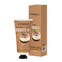 "Consly Крем для Рук с ароматом ""Тирамису"" Dessert Time Hand Cream / 100 мл."