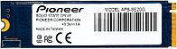 Твердотельный накопитель SSD Pioneer 512GB M.2 2280 PCIe Gen3x4 APS-SE20G-512 R/W up to (3300/2000)