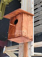 Скворечник (кормушка для птиц)