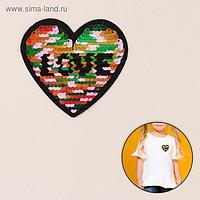 Термоаппликация двусторонняя «Сердце», с пайетками, 9 × 8,7 см, цвет голография/серебряный