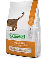 Сухой корм для кошек живущих дома Nature's Protection Indoor Poultry с мясом птицы