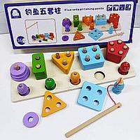 Деревянная игрушка 2в1 геометрическая пирамида логика 5 фигур плюс рыбалка