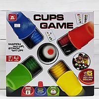 """Настольная развлекательная игра """"Cups game!"""""""