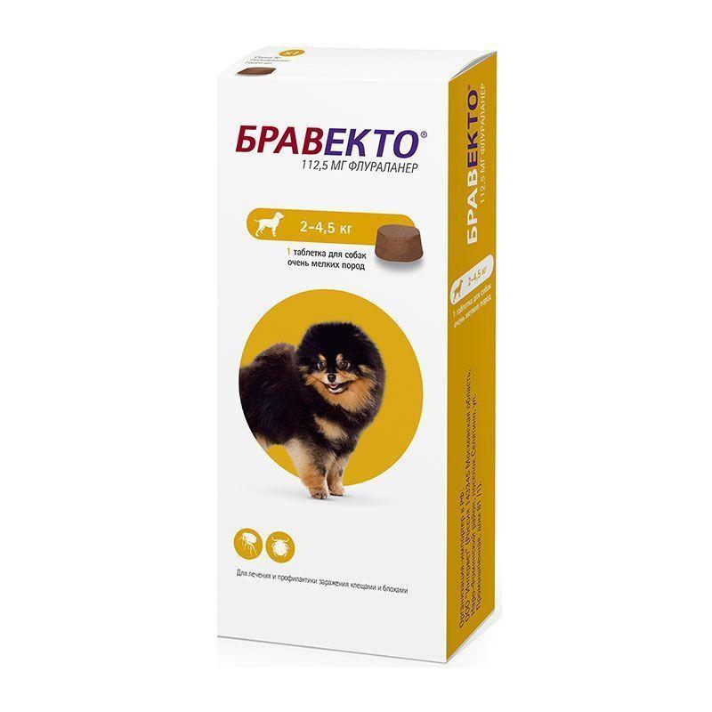 Жевательная таблетка от клещей и блох Бравекто для собак от 2 до 4.5 кг, MSD - 112.5 мг