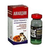 Глазные капли Анандин при конъюнктивите и рините у собак и кошек, Медитэр - 5 мл