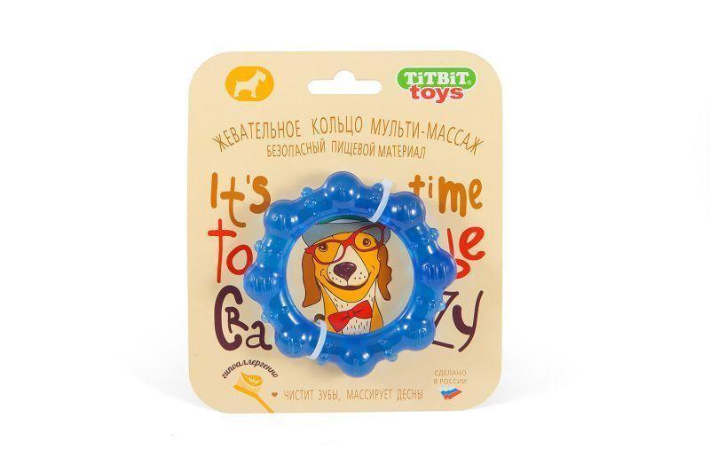 Жевательное кольцо TitBit для массажа десен собак - 9 см
