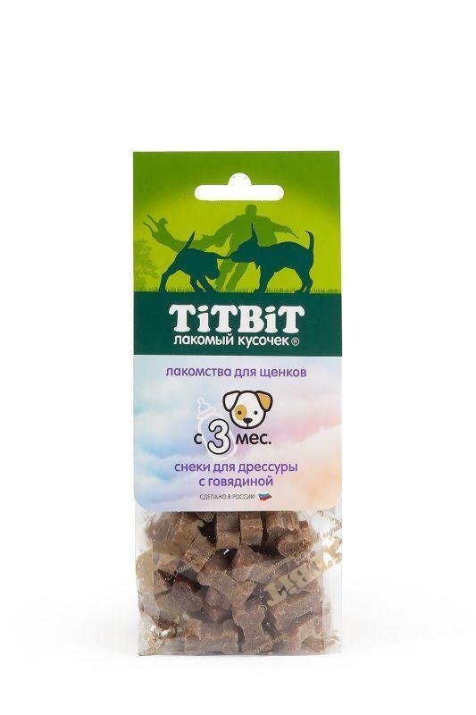 Снеки для дрессуры для щенков (Говядина), TitBit - 70 г