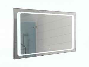 Зеркало Galaxy 120 alum с подсветкой Sansa