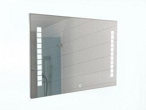 Зеркало Quadro 90 alum с подсветкой Sansa, фото 2