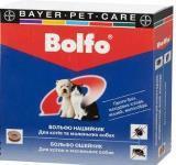 Bayer Bolfo Больфо ошейник для котов и мелких собак (35 см)