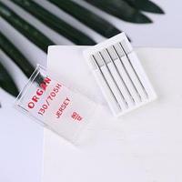 Иглы для бытовых швейных машин, для джерси, 80/12, 5 шт (комплект из 2 шт.)