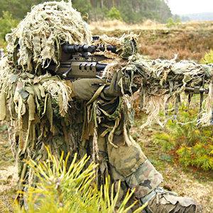 маскировка для охоты, засидки