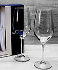 Набор бокалов для вина Luminarc Magnum Cepage (Магнум сепаж) 2шт 580мл P3163, фото 2