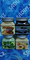 Wokali Sherbet Body Scrub Almond - Скраб для тела (ассортимент)