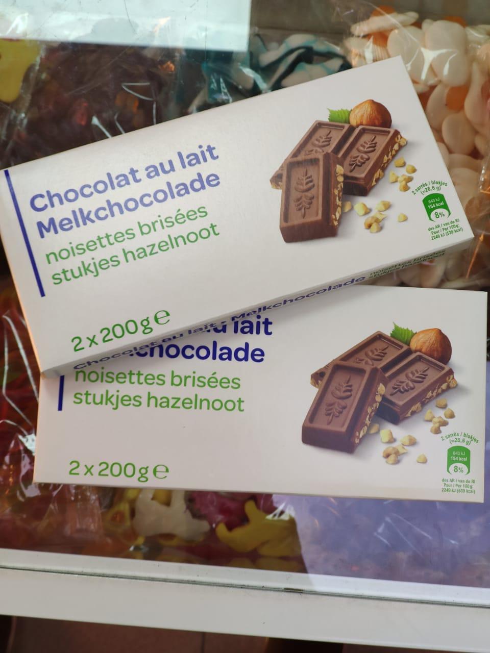 Шоколадная плитка Молочный шоколад и фундук Германия ,200 гр