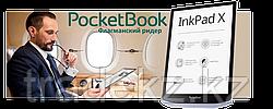 Электронная книга PocketBook PB1040-J-CIS