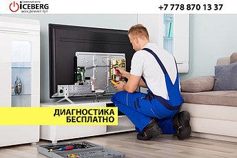 Ремонт телевизоров мониторов Телемастер выезд на дом по Алматы Бесплатная диагностика Гарантия, фото 2