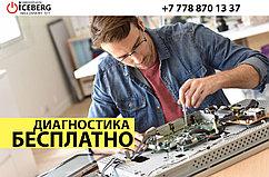 Ремонт телевизоров мониторов Телемастер выезд на дом по Алматы Бесплатная диагностика Гарантия