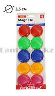 Набор магнитов разноцветные круглые диаметр 3,5 см 10 штук Haoshu 3510