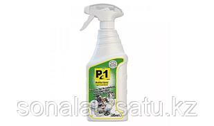 P1 Power- Модифицированный спрей - пятновыводитель от пятен жира и грязи, (с триггером).